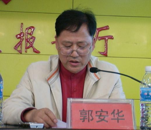 常务副县长刘焕华,县委党校校长郭安华,县委组织部副部长杨文,县委图片